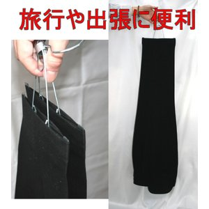 お徳5本セット 送料無料 ズボン用ハンガー スラックスハンガー 折り目が消えにくい クイックハンガー・ズボンハンガー|ttp