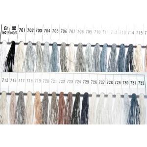 メール便120円 フジックスタイヤー絹穴糸16号 color白黒〜732、QW1 別注色:濃紺 紳士用穴かがり糸 ttp