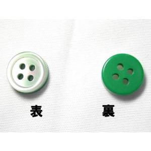高瀬貝SHELLW(COLOR.16)10mm【単品】|ttp|02