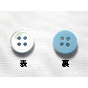 高瀬貝SHELLW(COLOR.86)11.5mm【単品】 ttp 02