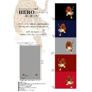 【送料無料】オリジナルプリント裏地HERO(ヒーロー)『虎』 1着分(約2m) ttp