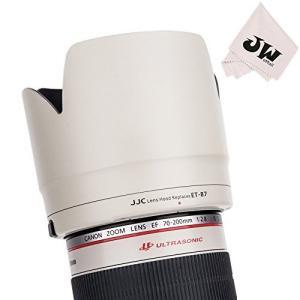 JJC レンズフード 白 花形 Canon EF 70-200 f2.8l IS II USM & Canon EF 70-200mm f2|tts