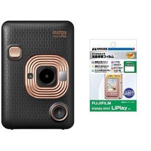 セット買いFUJIFILM チェキ インスタントカメラ/スマホプリンター instax mini LiPlay エレガントブラック INS|tts