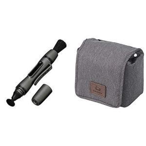 セット買いHAKUBA メンテナンス用品 レンズペン3 レンズ用 ガンメタリック KMC-LP12G & HAKUBA カメラケース Chu|tts