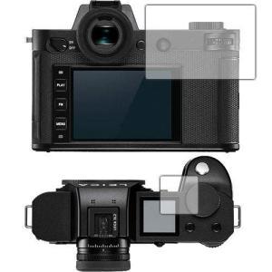 PDA工房 ライカSL2 Crystal Shield 保護 フィルム 光沢 日本製|tts