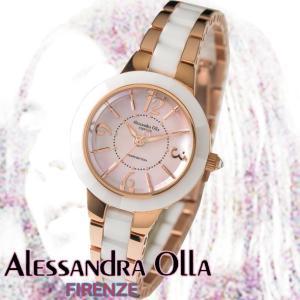 アレサンドラオーラ 腕時計 レディース 時計 ピンクシェル 文字盤 セラッミック  AO-1450-2  国内代理店商品 新品 無料ラッピング可|ttshop-trust