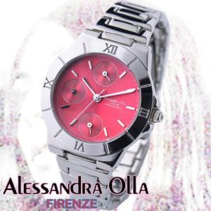 アレサンドラオーラ 腕時計 レディース 時計 レッド 文字盤 マルチファンクション AO-15000-3 国内代理店商品 新品 無料ラッピング可|ttshop-trust