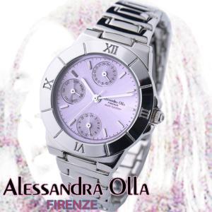 アレサンドラオーラ 腕時計 レディース 時計 パープル 文字盤 マルチファンクション AO-15000-4  国内代理店商品 新品 無料ラッピング可|ttshop-trust