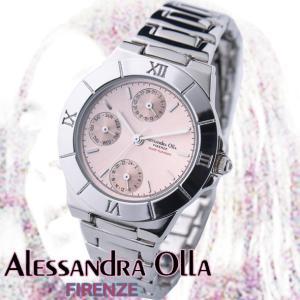 アレサンドラオーラ 腕時計 レディース 時計 ピンク 文字盤 マルチファンクション AO-15000-5  国内代理店商品 新品 無料ラッピング可|ttshop-trust