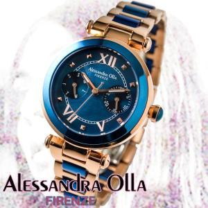 アレサンドラオーラ 腕時計 レディース 時計 マルチファンクション ブルー 文字盤  AO-75-2  国内代理店商品 新品 無料ラッピング可|ttshop-trust