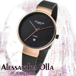 アレサンドラオーラ 腕時計 レディース 時計 デイト機能 ブラック 文字盤 ALESSANDRA OLLA AO-95-1  国内代理店商品 新品 無料ラッピング可|ttshop-trust