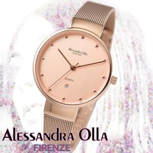 アレサンドラオーラ 腕時計 レディース 時計 デイト機能 ローズゴールド 文字盤 ALESSANDRA OLLA AO-95-2  国内代理店商品 新品 無料ラッピング可|ttshop-trust