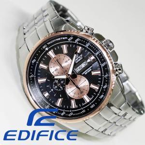エディフィス腕時計 EFR-549D-1B9 クロノグラフ メンズ CASIO カシオ 新品 無料ラッピング可|ttshop-trust