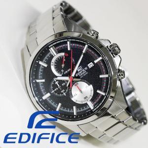 エディフィス腕時計 EFV-520D-1A クロノグラフ メンズ CASIO カシオ 新品 無料ラッピング可|ttshop-trust
