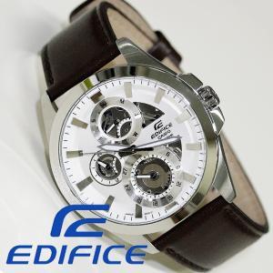 エディフィス腕時計 ESK-300L-7AV メンズ CASIO カシオ 新品 無料ラッピング可|ttshop-trust