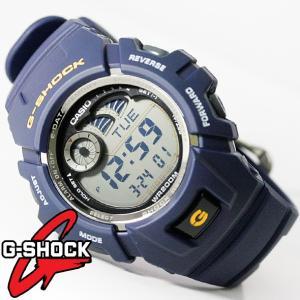 Gショック G−SHOCK g-shock  腕時計 メンズ デジタル ワールドタイム 海外モデル G-2900F-2V CASIO 新品 無料ラッピング可|ttshop-trust