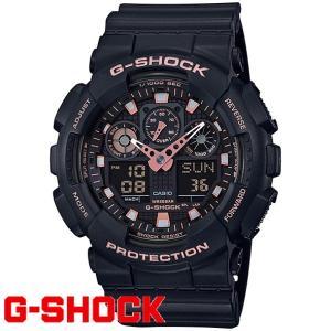 G-SHOCK 腕時計 メンズ 時計 デジアナ デジタル アナログ ワールドタイム  海外モデル Gショック GA-100GBX-1A4 新品 無料ラッピング可|ttshop-trust