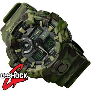 G-SHOCK 腕時計 メンズ 時計 デジアナ デジタル アナログ ワールドタイム 海外モデル Gショック CASIO GA-700CM-3A  新品 無料ラッピング可|ttshop-trust