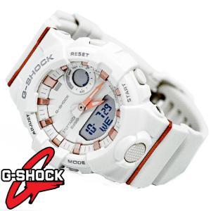 Gショック G−SHOCK g-shock 腕時計 GMA-B800-7A GMA B800 7A Bluetooth CASIO デジアナ メンズウォッチ 海外モデル 新品 無料ラッピング可|ttshop-trust