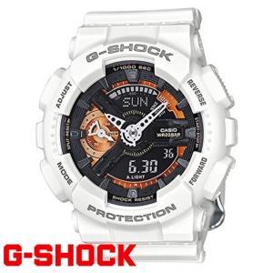 G-SHOCK カシオ Gショック 腕時計 GMA-S110CW-7A2 CASIO デジタル ワールドタイム Sシリーズ メンズウォッチ 海外モデル 新品|ttshop-trust
