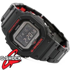 Gショック G−SHOCK g-shock 腕時計 GW-B5600HR-1 GWB5600HR1 Bluetooth 電波ソーラー CASIO デジタル メンズウォッチ 海外モデル 新品 無料ラッピング可|ttshop-trust