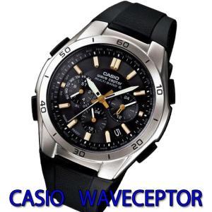 カシオ ウェーブセプター ソーラー電波腕時計 WVQ-M410-1A2JF CASIO WAVECEPTOR 新品 無料ラッピング可
