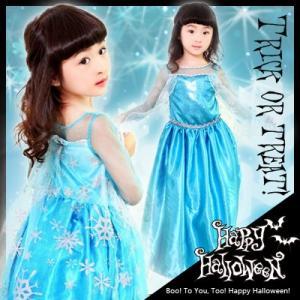 キッズコスプレ/アナと雪の女王ドレスセット コスプレ  コスプレ衣装  ハロウィン衣装|tu-hacci
