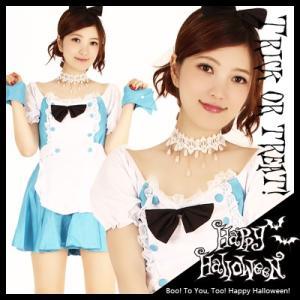 レディースコスプレ/メイド服/リボンブルー コスプレ  コスプレ衣装  ハロウィン衣装|tu-hacci