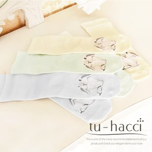 靴下/シルク混/ウサギ柄ルームソックス【ソックス単品】3colorミント/サックスブルー/クリーム/あったか|tu-hacci