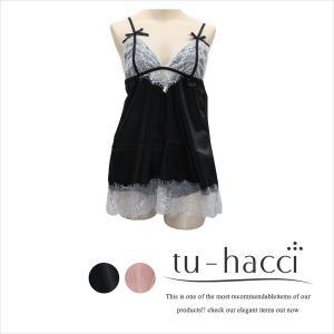 セクシーランジェリー/リボン付きサテンベビードール&フレアパンツセットブラック/ピンク 【tu-hacci】|tu-hacci