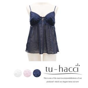 フラワーモチーフレースアップベビードール/3color ネイビー/ベビーピンク/ホワイト tu-hacci|tu-hacci