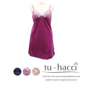 ラインストーン付きリーフモチーフベビードール/3color ピンク/グレイッシュブルー/ワイン tu-hacci|tu-hacci