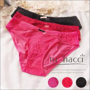 ショーツ パンツ パンティ フロントレース切り替えショーツ3color レッド/ピンク/ブラック  ショーツ単品|tu-hacci