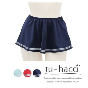 セーラーカラースカート/3color ネイビー/レッド/ミント tu-hacci|tu-hacci