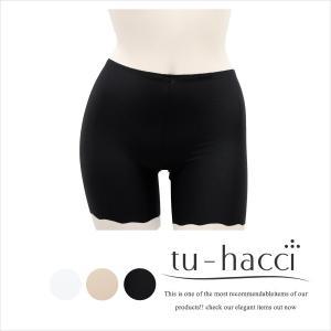 ポイント消化 ペチパンツ3colorブラック/ホワイト/ベージュ|tu-hacci
