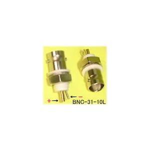 【SA-44069】 防犯カメラ・監視カメラ用 コネクター BNC-31-10L -側端子付|tu-han-net