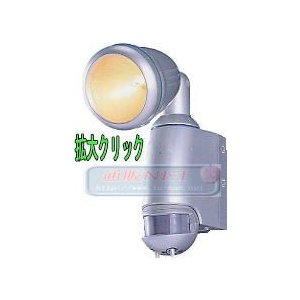 【SA-46231】 屋外形センサーライト(100W/1灯式) tu-han-net