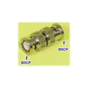 SA-46432 防犯カメラ 監視カメラ用 変換コネクター BNC-PP(BNCP-BNCP)|tu-han-net