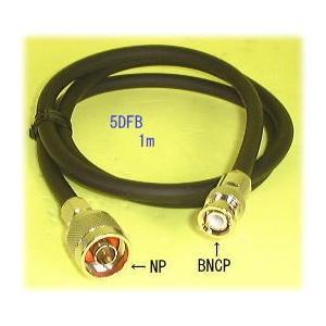 【SA-47441】ワイヤレス用オプション延長コード BNCP-5DFB、1mーNP|tu-han-net