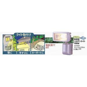 【SA-47531】屋外防雨形 315MHz無線 増設用単体 tu-han-net