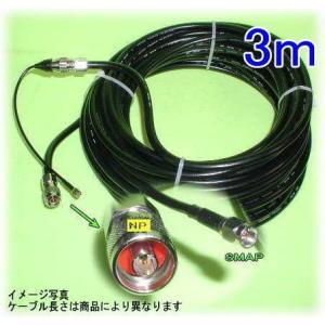 【SA-47547】ACアダプター (DC6v)|tu-han-net