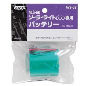 交換用充電バッテリー 【SA-47782】 tu-han-net