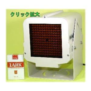 【SA-47881】 防犯カメラ・監視カメラ用 屋外防雨仕様 赤外線照射器 AC100V 高出力840nm広角照射LED|tu-han-net