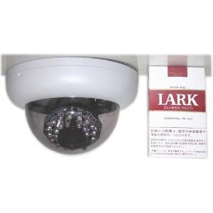 【SA-48554】 防犯カメラ・監視カメラ 27万画素カラー 赤外線照射器内蔵 ドームカメラ  f=3.6mm 最低照度0.2LUX 水平画角約68度|tu-han-net