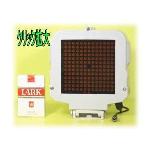 【SA-48768】 防犯カメラ・監視カメラ用 屋外防雨仕様 赤外線照射器 DC12V 840nmLED 照射角度約80度|tu-han-net