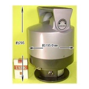 SA-49009 屋外防雨仕様 防犯カメラパンチルト回転台 AC24V仕様(上下/左右)|tu-han-net
