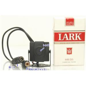【SA-49246】 防犯カメラ・監視カメラ 27万画素カラー 420TVLCCD小型カメラ(ピンホールレンズタイプ) f=3.7mm 水平画角約60度|tu-han-net
