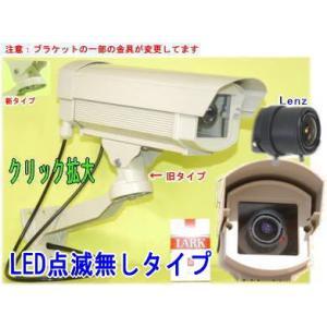 【SA-3300D PRO(49327)】 防犯カメラ・監視カメラ 屋外防雨仕様ダミーカメラ LED点滅無しタイプ|tu-han-net