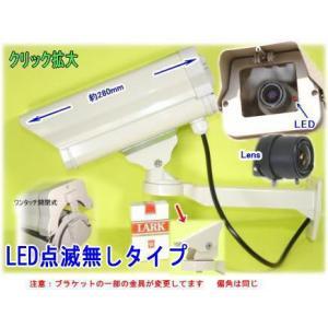 【SA-4000D PRO(49330)】 防犯カメラ・監視カメラ 屋外防雨仕様ダミーカメラ LED点滅無しタイプ|tu-han-net
