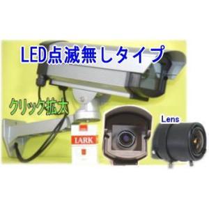 【SA-3000D PRO(49335)】 防犯カメラ・監視カメラ 屋外防雨仕様ダミーカメラ LED点滅無しタイプ|tu-han-net